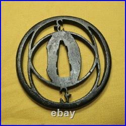 Piling of Rings 7.05cm Iron Japanese Tsuba Samurai Katana Sword Guard Antique