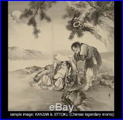 RARE Form TSUBA Chinese Monks 18-19thC Japanese Edo Original Antique Koshirae
