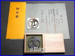 RARE HOUAN-School NBTHK Certificated OWARI TSUBA 17thC Japanese Edo Antique