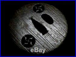Rare Antique Japanese Swastika sukashi Tsuba Edo period sword katana koshirae