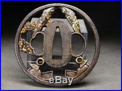 Rare BAGU ABUMI & KURA (Horse Tool) TSUBA 18-19thC Japanese Edo Koshirae Antique