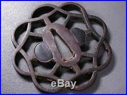 Rare Design KATANA TSUBA 18-19thC Japanese Edo Antique Koshirae fitting e967