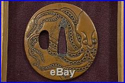 Rare Edo period Suaka Octopus Tsuba with NBTHK Katana Japanese Samurai Sword