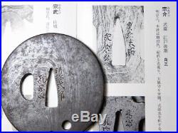 SIGNED MOKUME KITAE KATANA TSUBA 18/19C Japanese Edo Original Antique koshirae