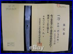 STRONG SHINTO ca. 1600 KATANA + DRAGON HORIMONO + NBTHK Japanese sword Tsuba