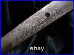 SUPEB MASSIVE GENDAITO KATANA by IKKANSAI SHIGEMASA + NTHK Japanese sword Tsuba