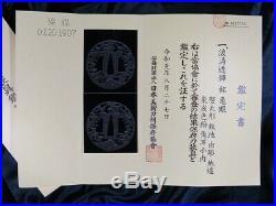 SUPERB 18th C. NBTHK + SIGNED KIGAN NARA TSUBA WAVES Japanese Samurai Sword