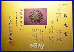 SUPERB Certificated TSUBA 16th C Japanese MOMOYAMA-Period Antique d018