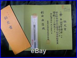 SUPERB SHINTO YARI + POLE NIDAI KUNISUKE + NBTHK Japanese Samurai Sword Tsuba