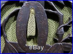 SUPERB SIGNED KATANA TSUBA 18-19thC Japanese Edo Tsuba Koshirae Antique