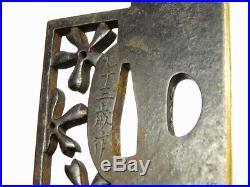 SUPERB SIGNED Open-work TSUBA 18-19thC Japanese Original Antique Edo Koshirae