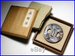 SUPERB SIGNED Windows TSUBA Japanese Original Edo Antique Sword fitting