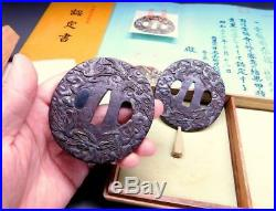 SUPERB Signed DAISHO TSUBA Japanese Antiques w NBTHK KOSHU TOKUBETSU KICHO F369
