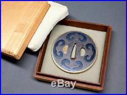 SUPERB Signed KATANA TSUBA 18-19th C Japanese Edo Antique Koshirae fitting E397
