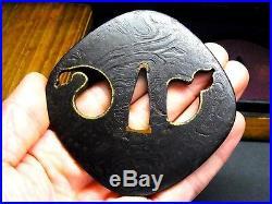 SUPERB Signed Mokume-Kitae TSUBA Japanese Edo period Antique Gourds D568