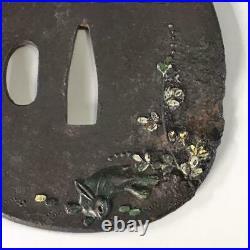 Samurai TSUBA Sword Guard Iron base gold silver inlaid rabbit figure KATANA # 2