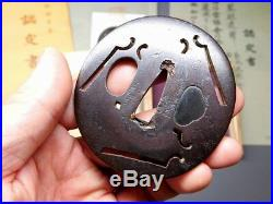 Signed KOTOJI TSUBA w NBTHK 18-19thC Japanese Edo Antique for Koshirae f172