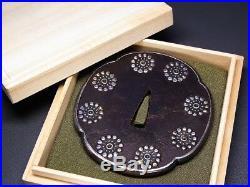 Signed Large KATANA TSUBA 18-19thC Japanese Edo Antique Koshirae fitting e940