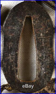 Signed Old Japanese Sword Sukashi Tsuba Waves Maple Leaves Gold Forged Iron