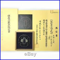 TB19100 NBTHK Hozon Japanese Antique Sword Kyo Sukashi Iron TSUBA