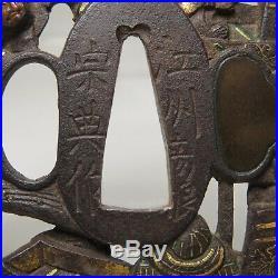 TB19175 Japanese Antique Samurai Sword MOGARASHI SOTEN signed Iron TSUBA