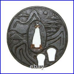 TSUBA Japanese Sword guard credibility genuine Antique Original limited Kamakura