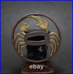 TSUBA Japanese sword guard / Crab Samurai Katana Edo Antique JAPAN