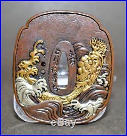 TSUBA Japanese sword guard / DRAGON ROUGH SEA Samurai Katana Edo Antique JAPAN
