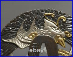 TSUBA Japanese sword guard / Dancing phoenix Samurai Katana Edo Antique JAPAN