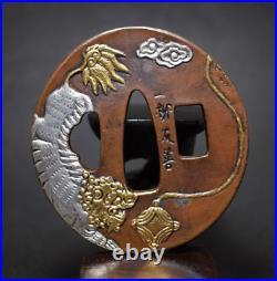 TSUBA Japanese sword guard / Silver lion Samurai Katana Edo Antique JAPAN