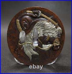 TSUBA Japanese sword guard / Yamabushi Samurai Katana Edo Antique JAPAN