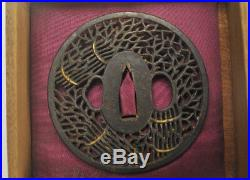 TSUBA Kyou Syouami Shiba Watermark Japanese Samurai Sword Edo era Antique FS EMS