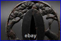 TSUBA Sukashi iron Matsu Katana Japanese sword Samurai Edo antique gv795