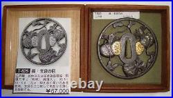 TSUBA Treasure Bags Samurai Sword Guard Japanese Katana Blade Antique FEDEX