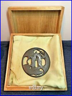 TSUBA sukashi Japanese sword katana wakizashi samurai Edo Muromachi