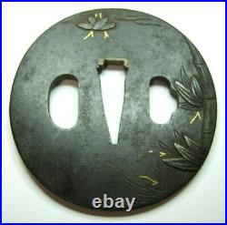 Tiger Very Old Iron With Gold Work Japanese Tsuba Copper Refit Inserts
