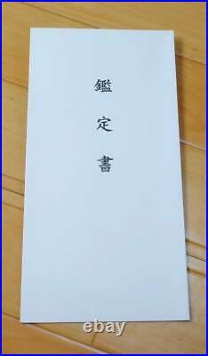 Tsuba Antique Country Kanda Ichihara Japanese Sword Katana Samurai Menuki