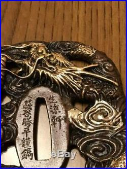 Tsuba Dragon Signed Big Japanese Samurai Antique Sword Guard Very rare Edo