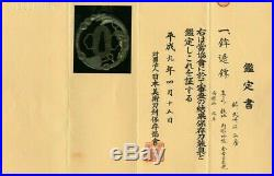 Tsuba Edo Iron Antique Japanese Katana Sword Fitting Spear Signed with Box NBTHK