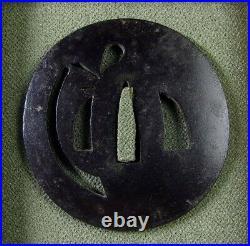 Tsuba Iron Edo Period Sword Blade Samurai Antique Japanese Japan n046