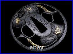 Tsuba Japanese Antique Orthosis Echizen Masterpiece Aoi-zu Gold Inlay with Box