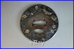 Tsuba Japanese Samurai Ume flower inlay 3 layer copper sword fitting katana edo