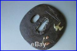 Tsuba Japanese Samurai lark copper brass inlay sword fitting katana withbox