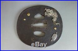 Tsuba Japanese Samurai turtle longevity silver brass inlay sword fitting katana