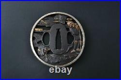 Tsuba Japanese sword guard antique iron Mumei Momotaro being away Edo period