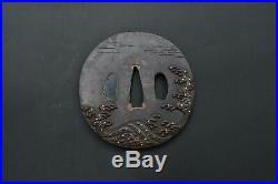 Tsuba Japanese sword guard antique iron Mumei moon and wave design Edo period