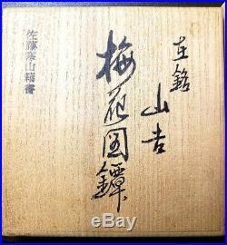 Tsuba Japanese sword tool Iron Edo Period Plum blossom design Rare Katana 060