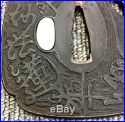 Tsuba Japanese sword tool Iron Kanji carving Buddhist term Katana Samurai