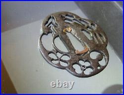Tsuba Muromachi jidai Ko Shoami (or) Ko Katchushi Antique Japanese Iron
