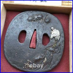 Tsuba, Silver inlay of crane on pine, Japanese Antique, Edo Period, Sword guard